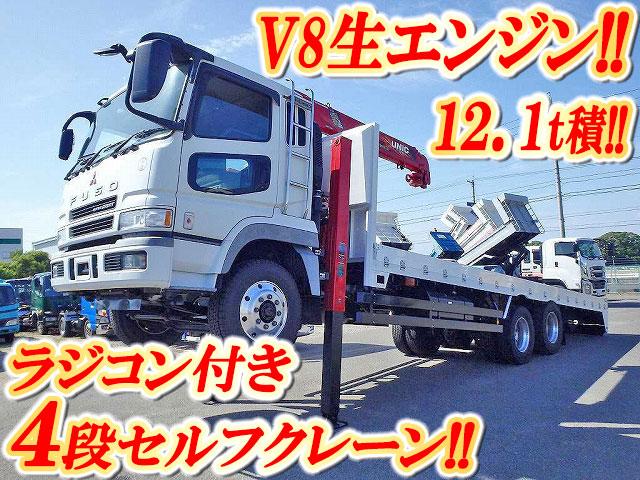 MITSUBISHI FUSO Super Great Self Loader (With 4 Steps Of Cranes) KL-FV50MTZ 2004 145,687km_1