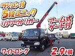 Dutro Truck (With 5 Steps Of Unic Cranes)