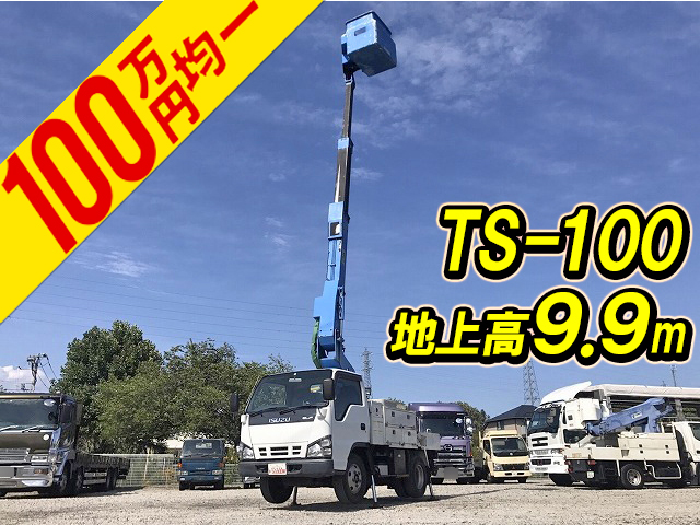 ISUZU Elf Cherry Picker PB-NKR81AN 2007 134,559km_1