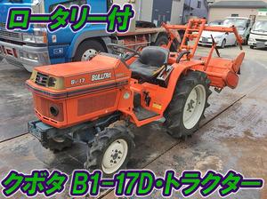 KUBOTA Tractor_1