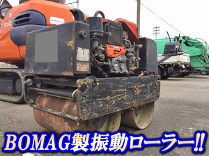 Others Vibratory Roller_1