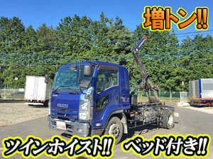 Forward Container Carrier Truck_1