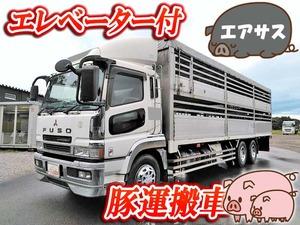 Super Great Cattle Transport Truck_1