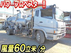 Super Great Vacuum Dumper_1