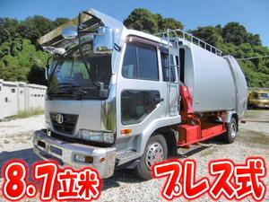 Condor Garbage Truck_1