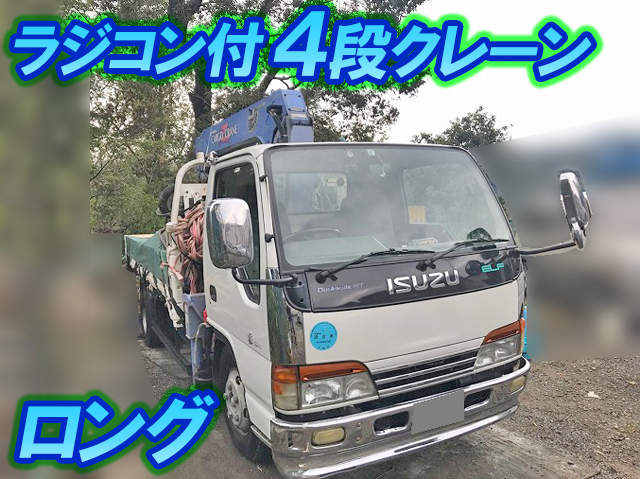 ISUZU Elf Truck (With 4 Steps Of Cranes) KK- NKR71LR 2001 (約)217,000km_1