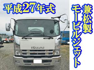 Forward High Pressure Washer Truck_1