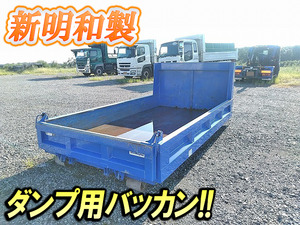 Others Container_1