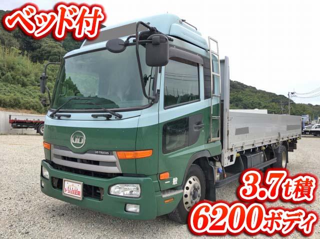 UD TRUCKS Condor Aluminum Block SKG-MK38L 2011 710,356km_1