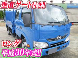 Dutro Double Cab_1