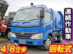 HINO Dutro Garbage Truck BDG-XZU304X 2009 151,842km_1
