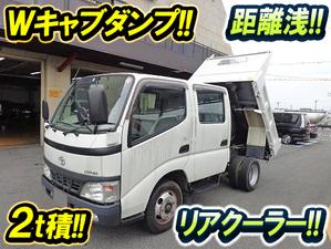 Dyna Double Cab Dump_1