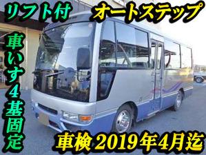 Civilian Handicapped Micro Bus_1