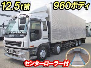Giga Aluminum Van_1