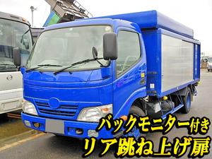 Toyoace Bottle Van_1