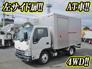 Atlas Aluminum Van_1
