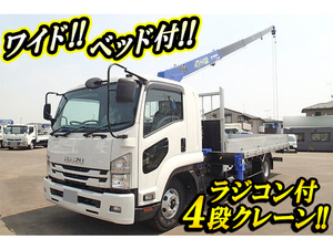 Forward Truck (With 4 Steps Of Cranes)_1