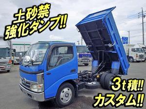 Dutro Deep Dump_1