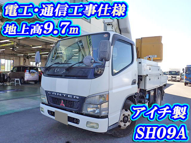 MITSUBISHI FUSO Canter Cherry Picker KK-FE73EB 2003 57,167km_1