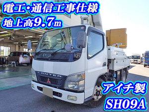 MITSUBISHI FUSO Canter Cherry Picker KK-FE73EB 2003 57,167km_1