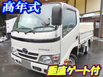 Toyoace Double Cab