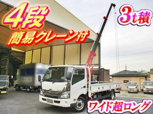 Dutro Truck (With Crane)_1