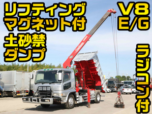 Super Great Dump (With Crane)_1