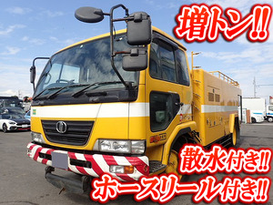 Condor High Pressure Washer Truck_1