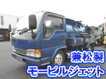 Condor High Pressure Washer Truck