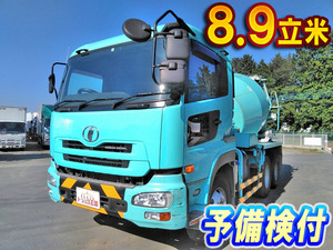 Quon Mixer Truck_1