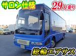 Aero Midi Tourist Bus