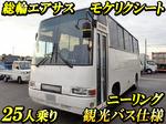 Journey Tourist Bus
