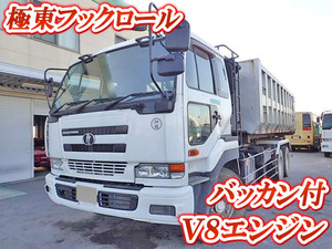 Big Thumb Container Carrier Truck_1
