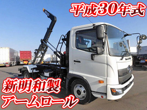 Ranger Container Carrier Truck_1