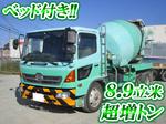 Ranger Mixer Truck