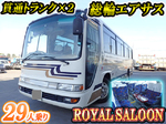 Melpha Tourist Bus