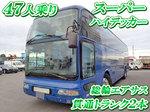 Aero Queen Tourist Bus