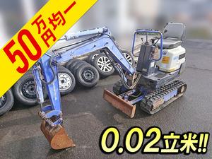 MITSUBISHI Mini Excavator_1