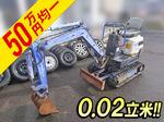 MITSUBISHI Mini Excavator