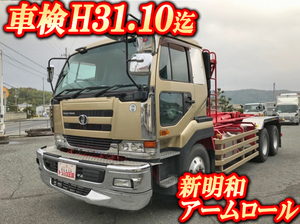Big Thumb Arm Roll Truck_1