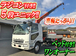 Fighter Truck (With 5 Steps Of Cranes)