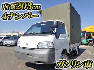 Bongo Covered Truck_1