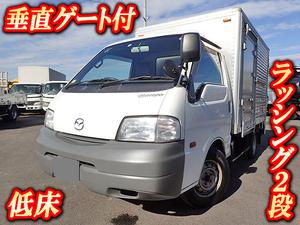 Bongo Aluminum Van_1