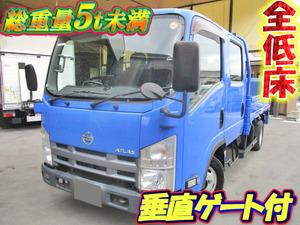 Atlas Double Cab_1