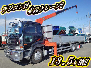 Big Thumb Truck (With 4 Steps Of Cranes)_1