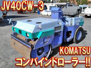 KOMATSU Vibratory Combined Roller_1