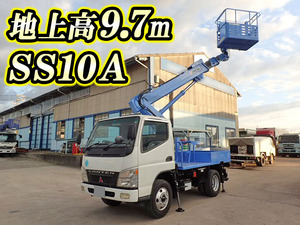 Canter Cherry Picker_1