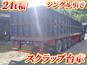 Others Scrap Trailer_1