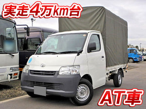 Townace Covered Truck_1