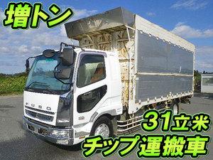 Fighter Chipper Truck_1